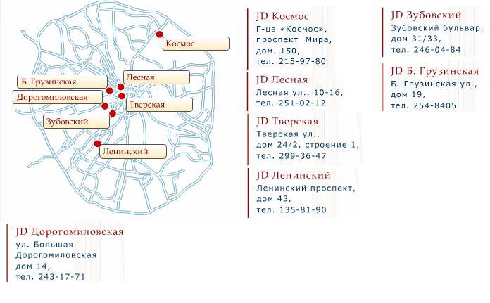 В ростове в самом центре, на ул пушкинской,157-161, открылся салон красоты жак дессанж